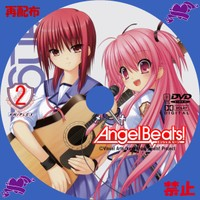 Angel_beats_act22
