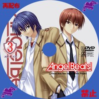 Angel_beats_act23