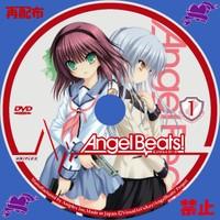 Angelbeatsact21