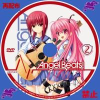 Angelbeatsact22