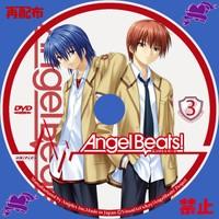 Angelbeatsact23