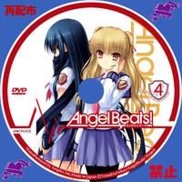 Angelbeatsact24