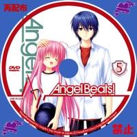 Angelbeatsact25