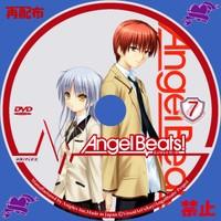 Angelbeatsact27